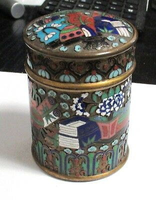 Rare Chinese Bronze Detailed Design Cloisonne Open Enamel Humidor Jar Box