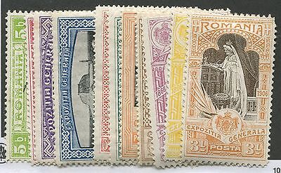 Romania #196-206 Mint Set