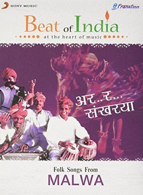 Beat Of India - Folk Songs From Malwa (CD-Book) (S4U)
