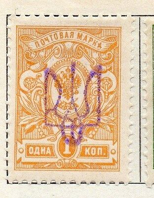Ukraine 1916 Early Issue Fine Mint Hinged 1k. Optd 040057