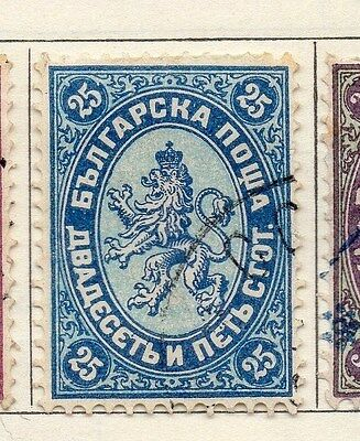 Bulgaria 1882 Early Issue Fine Used 25st. 040391
