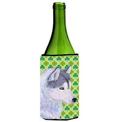 Siberian Husky St. Patricks Day Shamrock Portrait Wine bottle sleeve Hugger 2...