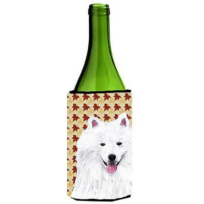 American Eskimo Fall Leaves Portrait Wine Bottle Hugger 24 oz.