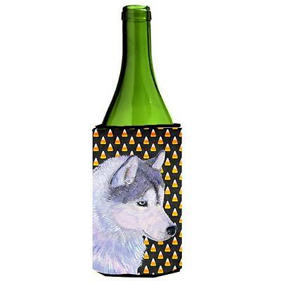 Siberian Husky Candy Corn Halloween Portrait Wine bottle sleeve Hugger 24 Oz.