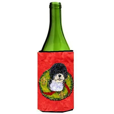 Portuguese Water Dog Christmas Wreath Wine bottle sleeve Hugger 24 oz.