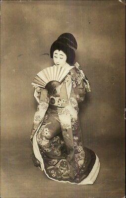 Beautiful Japanese Geisha in Full Costume w/ Fan Japanese Cancels & Stamps RP