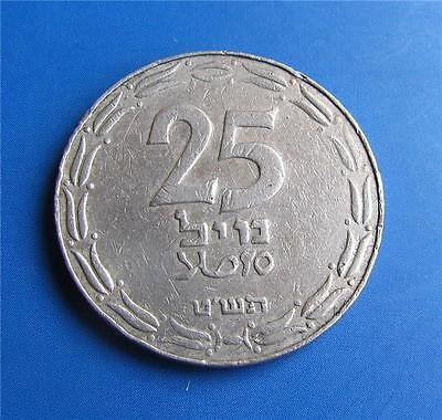 Israel Palestine 25 Mils 1949 First Coin Rare