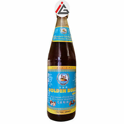 Golden Boat - Vegetarian Oyster Sauce with Chinese Mushroom - 700 ml