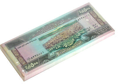 LEBANON 500 LIVRES 1988 P 68 UNC (Bank bundle 100 Notes)