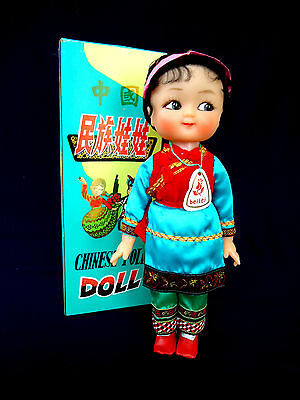 Vintage Chinese Folk Doll-Excellent-New In Box-People's Republic Of China-Rare