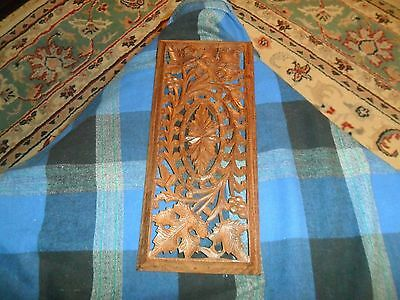 """Vintage Carved Teak Wood Floral Wall Hanging Plaque Relief 11"""" X 4.5"""" India"""