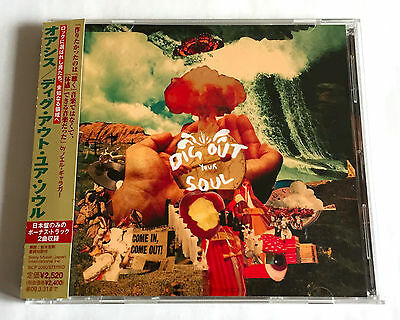 OASIS Dig Out Your Soul +2 JAPAN 1st PRESS EDITION CD 2008 SICP-2000 w/OBI