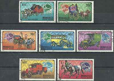 Timbres Transports UPU Mongolie 761/7 o lot 10135