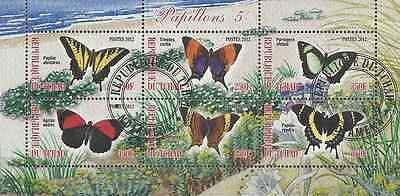 Timbres Papillons Tchad o année 2012 lot 10162
