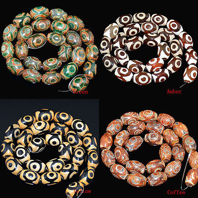 10x14mm tibetan prayer worry dzi bead old agate Old ancient dzi beads 14""