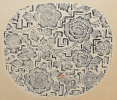 Old Original Chinese Floral Woodblock Signed