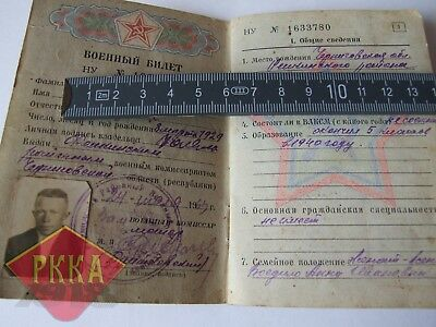 Wehrpass Soldbuch Militärpass военный билет Military Book Card USSR UdSSR Lenin