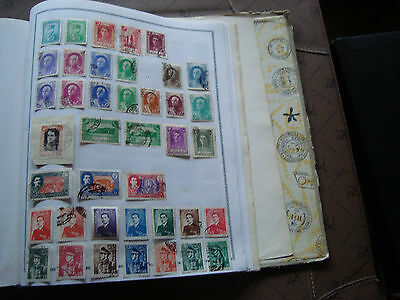 RAN - 40 timbres obliteres stamp