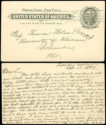 1899 Buffalo, NY CDS & PAN AMERICAN EXPOSITION CANCEL, TYPE: B01-15, #UX14 PC!