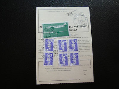 FRANCE - carte document  1994 (cy72) french