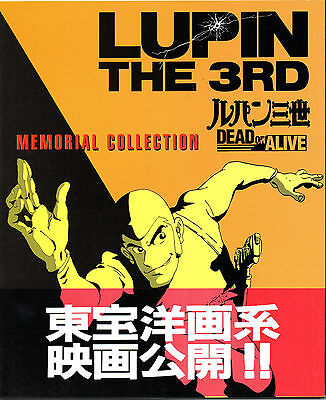 Lupin the 3rd Memorial Collection Art book