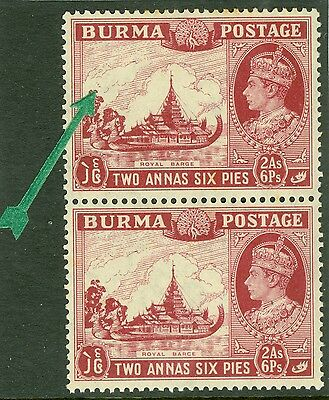 SG 25a Burma 2a 6p claret pair, with top stamp variety, birds over trees...