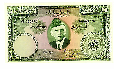 Pakistan … P-18a … 100 Rupee … ND(1957) … *UNC*