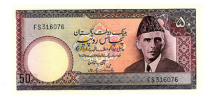 Pakistan … P-30 … 50 Rupees … ND(1977-84) … *UNC*