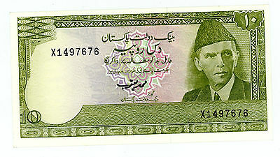 Pakistan … P-39r … 10 Rupees … (19) … *UNC*  Replacement.