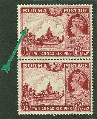 SG 25a Burma 2a 6p claret pair with top stamp having variety birds over trees...