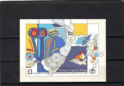 CYPRUS - SGMS739 MNH 1989 3rd SMALL EUROPE STATE GAMES