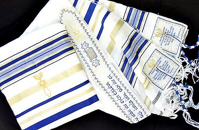 "Blue & Gold Messianic Prayer Shawl Tallit Hebrew English New 22"" X 72"""