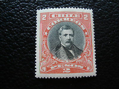 CHILI - timbre yvert et tellier n° 122 n* (A23) stamp chile