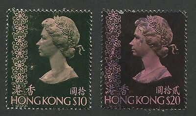 Hong Kong #287, 288 Used