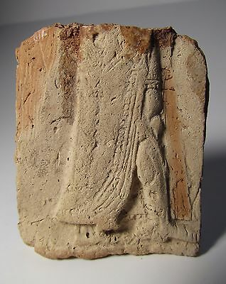 Near Eastern Terracotta Plaque piece, 2nd Millennium B.C.