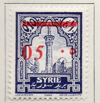 Syria 1928 Surcharge Issue Fine Mint Hinged 5p. 047753