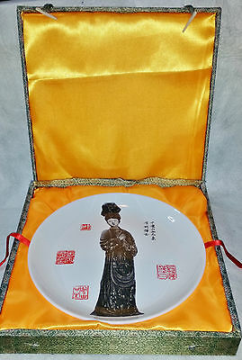 Asian Collector Plate in Display Box