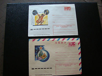 RUSSIE - 2 enveloppes entier (cy73) russian