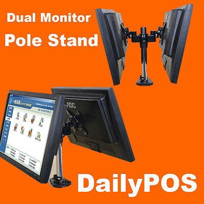 Brand New Dual Monitor LCD Screen Stand  POS Point of Sale