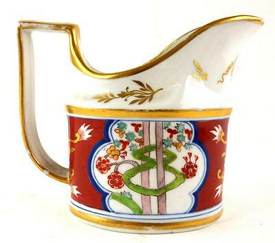 C1800 Antique English Old Oval Shape Jug Hand Painted Minton Or Coalport