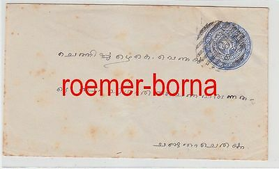 75274 alter Ganzsachen Brief Indien Travancore Asien um 1900