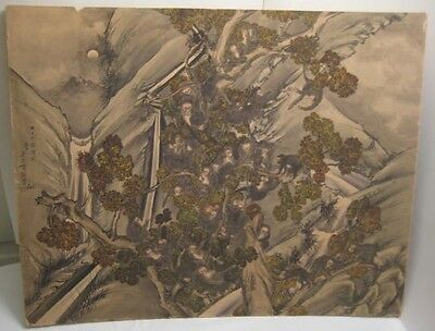 Old 120 yr + Japanese Artist Toshio Aoki Watercolor Painting Monkeys in Tree Top