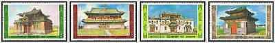 Timbres Mongolie 1447/50 ** lot 11619