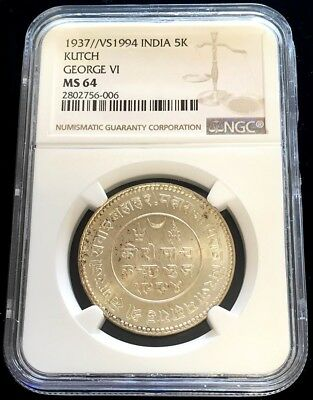 1937 / 1994 Vs Silver India Independent Kingdom Kutch 5 Kori Ngc Mint State 64