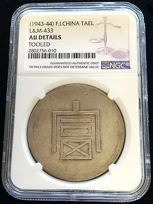 1943-1944 Silver China Yunnan French Indo China Tael Coin Ngc About Unc*