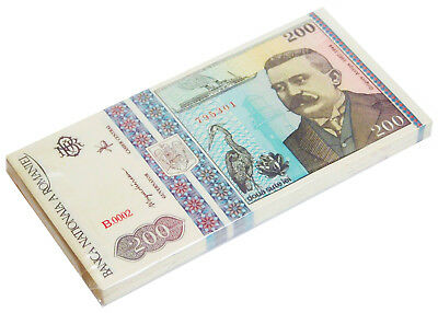 ROMANIA 200 LEI 1992 P 100 UNC (BUNDLE of 100 NOTES)