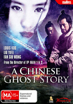 A Chinese Ghost Story - Louis Koo - World Cinema DVD R4 New!