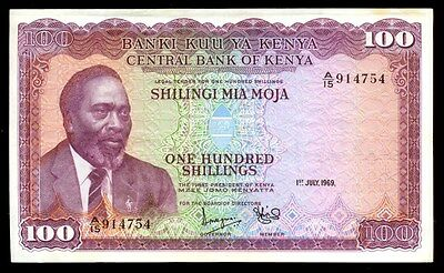 1969 KENYA CENTRAL BANK 100 SHILLINGS MZEE JOMO KENYATTA NOTE PICK# 10a - XF