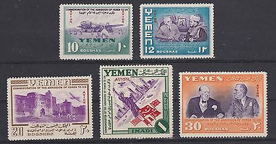 YEMEN – 1948 SCARCE Unissued UN Admission airs MVLH-F/VF – Michel 109-113