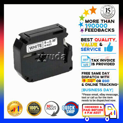 1x Brother Generic MK221 9mmx8m Black-On-White P-touch PT-55/65/85/100 Labeller